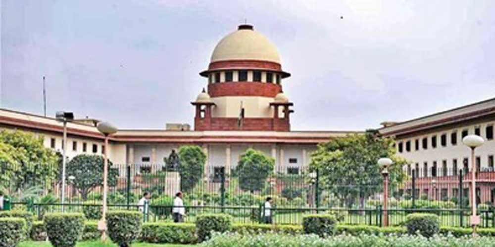 metro supreme court